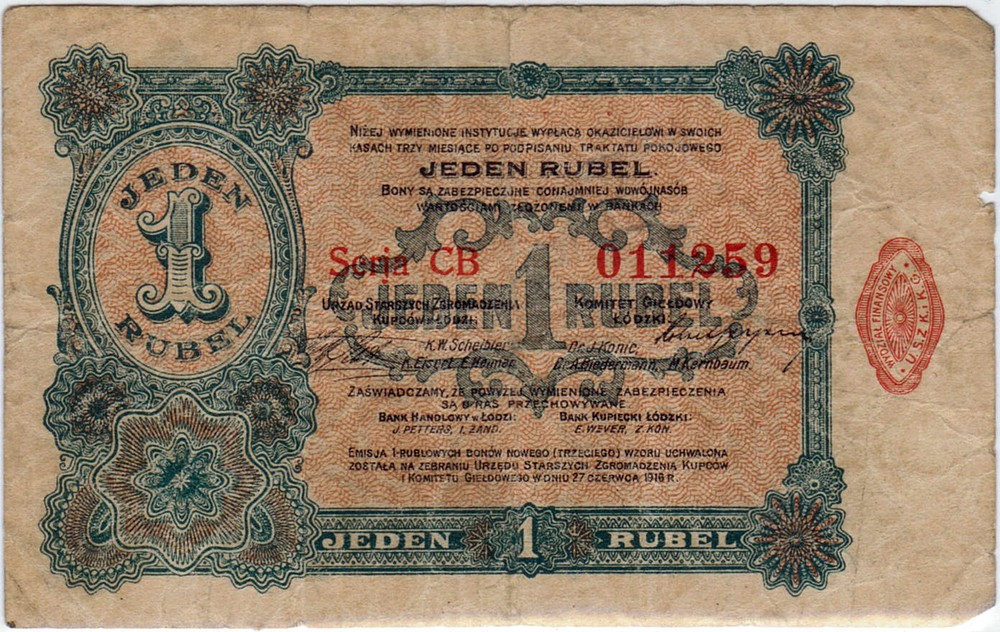 Łódź - 1 rubel 1916