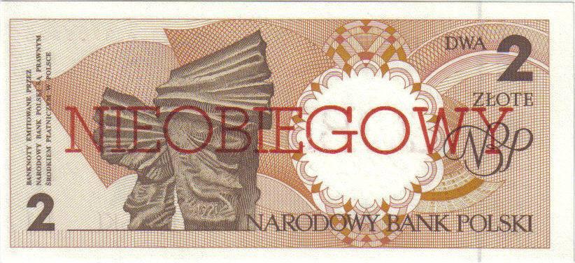 2 złote 1990 – Katowice