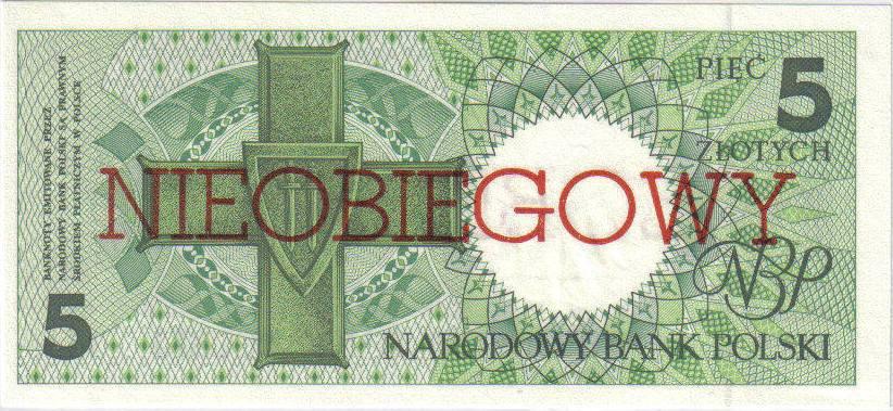 5 złotych 1990 – Zamość