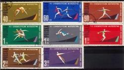 PLSu-1962-1138