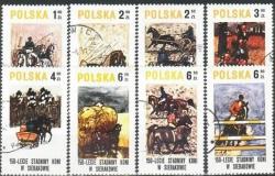 PLSu-1980-2664